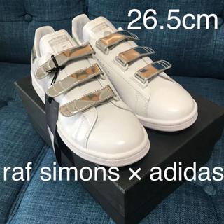 ラフシモンズ(RAF SIMONS)の新品 adidas × raf simons スタンスミス ベルクロ(スニーカー)