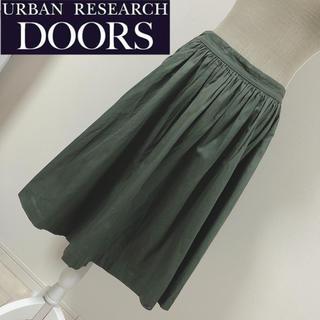 ドアーズ(DOORS / URBAN RESEARCH)のアーバンリサーチ コットンフレアスカート カーキ(ひざ丈スカート)