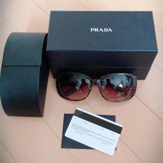 プラダ(PRADA)のPRADA サングラス  超美品(サングラス/メガネ)