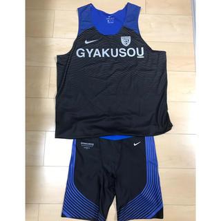 NIKE -  GYAKUSOU ギャクソウ ランニング ウェア セットアップ