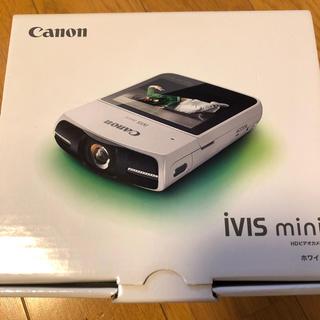 Canon - Canon ivis mini