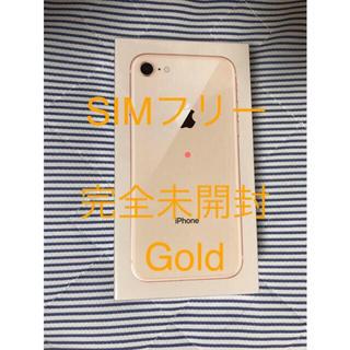 iPhone - ⭐︎新品未開封⭐︎Docomo iPhone8 64GB ゴールド SIMフリー