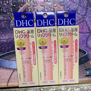 ディーエイチシー(DHC)のDHC 薬用リップクリーム(リップケア/リップクリーム)
