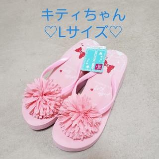 ハローキティ(ハローキティ)の新品♡キティちゃんのサンダル♡(サンダル)