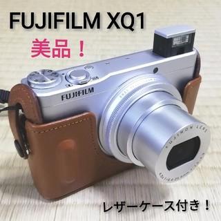 富士フイルム - 【美品】FUJIFILM XQ1 専用レザーケース付き❗