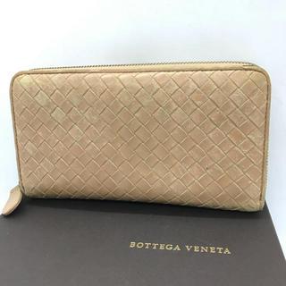 ボッテガヴェネタ(Bottega Veneta)の⭐︎セール⭐︎ ボッテガヴェネタ イントレチャート ラウンド 長財布 ベージュ(長財布)