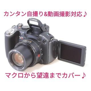 Canon - ◆訳ありお買い得価格◆極上美品◆キャノン PowerShot S5 IS