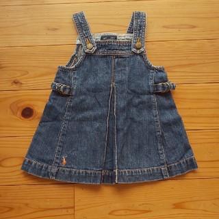 ラルフローレン(Ralph Lauren)のRALPHLAUREN ジャンパースカート(スカート)