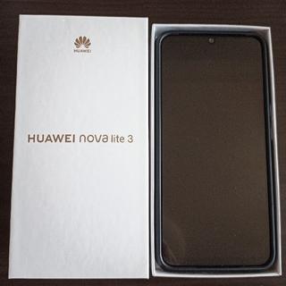 Huawei nova lite 3 SIMフリー