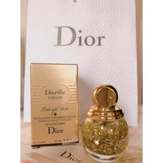 クリスチャンディオール(Christian Dior)の【値下げ】☆美品☆dior ディオリフィック 限定品(ネイルトップコート/ベースコート)