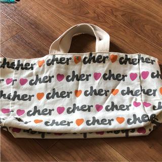 シェル(Cher)のシェルバック(ハンドバッグ)