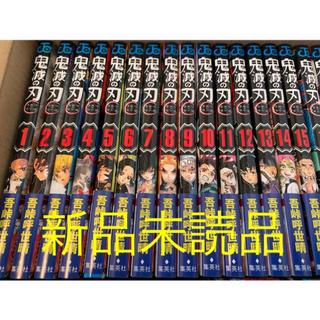 集英社 - 鬼滅の刃 全巻セット 1〜15巻