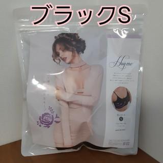 【ブラックSサイズ★新品未使用】Hug me★ナイトブラ★ハグミー★