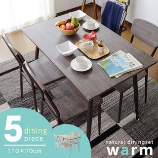 人気商品★5点セット★ダイニングテーブル 4人掛け ブラウン
