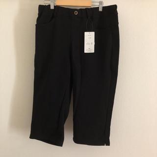 ベルメゾン(ベルメゾン)の【新品】七分丈パンツ XL (カジュアルパンツ)