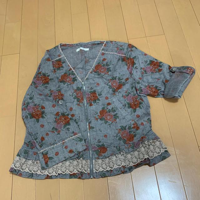 axes femme(アクシーズファム)のアクシーズファム レディースのジャケット/アウター(ノーカラージャケット)の商品写真