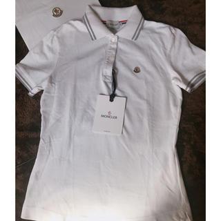 モンクレール(MONCLER)の【MONCLER】 ポロシャツ XSサイズ モンクレール ホワイト 即発送可能(ポロシャツ)