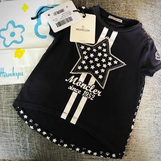 モンクレール(MONCLER)のMoncler モンクレール キッズ 子供 Tシャツ 半袖 スター 星 2A(Tシャツ/カットソー)