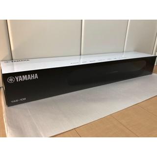 ヤマハ(ヤマハ)の【新品未開封】YAMAHA YAS-108B フロントサウンドシステム ブラック(スピーカー)