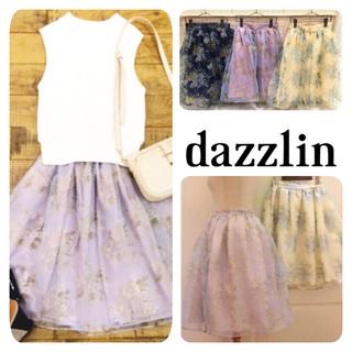 ダズリン(dazzlin)のダズリン❃ブーケ花柄オーガンジースカート(ひざ丈スカート)