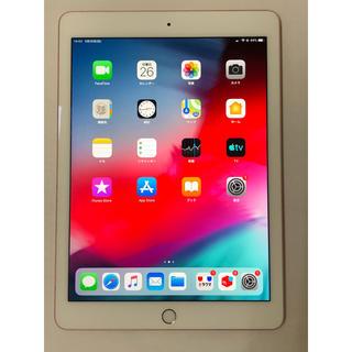 iPad - iPad Pro 9.7インチ 32GB SIMフリー