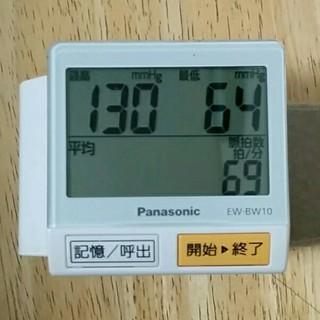 パナソニック(Panasonic)のpanasonic  手首血圧計 (体重計/体脂肪計)