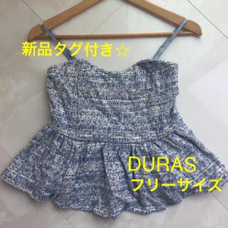 デュラス(DURAS)の新品タグ付き☆DURASトップス(カットソー(半袖/袖なし))