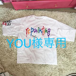 セクシー ゾーン(Sexy Zone)のYOU様専用(Tシャツ(長袖/七分))