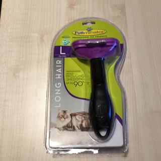 ■新品◆ ファーミネーター 大型猫 L 長毛種用 現行モデル