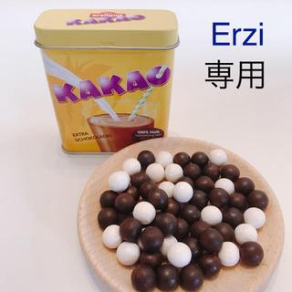 Erzi缶入りココア(ミルク)【廃盤】木のおもちゃ 木のおままごと