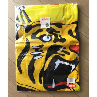 ハンシンタイガース(阪神タイガース)の新品 阪神タイガース はっぴ(応援グッズ)