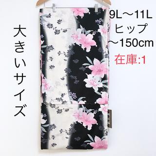 1.新品 10L 黒色にクリーム色、ピンク、紫、薄緑(百合、雛菊)浴衣単品(浴衣)