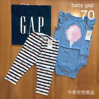babyGAP - 今季完売品★baby gapロンパース &レギンス70