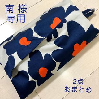 ボックスティッシュケース ☆マリメッコ風 ドット ブルーグレー(インテリア雑貨)