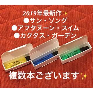 ルイヴィトン(LOUIS VUITTON)の2019年最新作❤️新品❤️ヴィトン 香水❤️オードゥ・パルファン(香水(男性用))