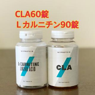 MYPROTEIN - 週末セール‼︎マイプロテイン CLA60錠 Lカルニチンアミノ酸90錠セット