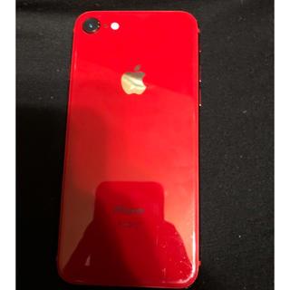 iPhone - iPhone8 64G レッド 値下げ