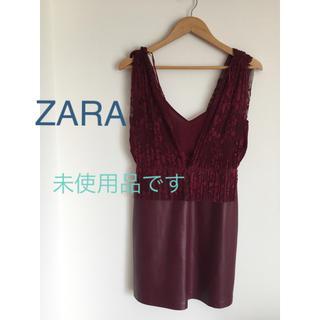 69e940f1efb33 ザラ(ZARA)のZARA ボルドー ワインレッド ワンピース(ひざ丈ワンピース)