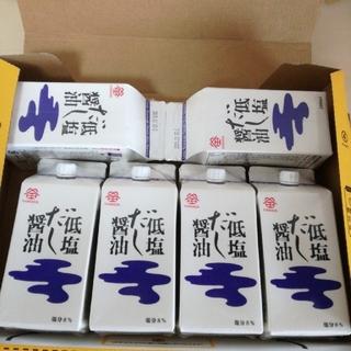 鎌田低塩だし醤油×6