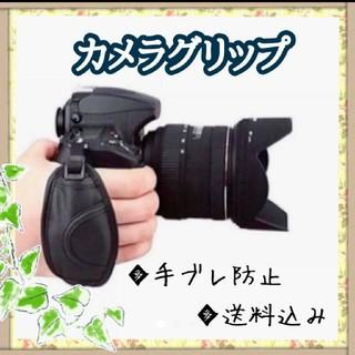 カメラストラップ☆手ブレ防止♪簡単装着!