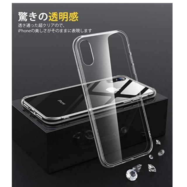 iPhone XR ケース 超クリア 高透明感 高純度ガラス仕様 黄変防止の通販 by キム's shop|ラクマ
