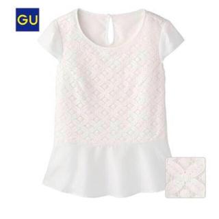 ジーユー(GU)の[タグ付き]GU ペプラムブラウス 刺繍ブラウス UNIQLO ユニクロ(シャツ/ブラウス(半袖/袖なし))