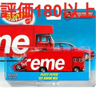 シュプリーム(Supreme)のSupreme Hot Wheels Flyer 1992 BMW M3(ミニカー)