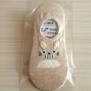 靴下   【  D  】(ソックス)