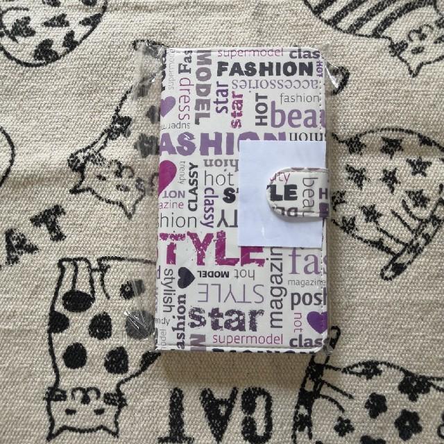 ヴィトン アイフォンXS カバー 革製 、 iPhone - iPhone XR  手帳型ケースの通販 by YOH!!'s shop|アイフォーンならラクマ