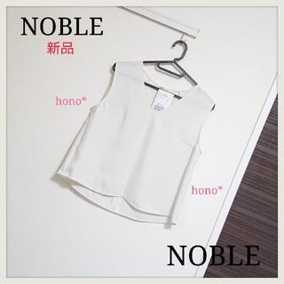 Noble - 【新品タグ付き】NOBLE*ノースリーブブラウス