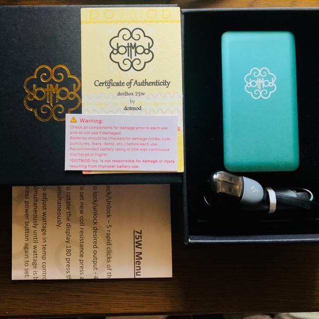 Tiffany Blue Dotmod 75w