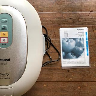 パナソニック(Panasonic)の家庭用生ゴミ処理機 national MS-N48(生ごみ処理機)