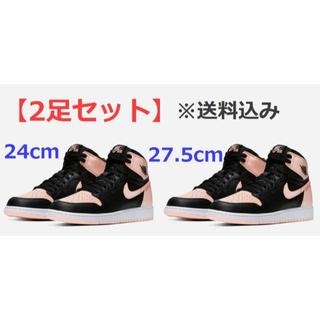 NIKE - AIR JORDAN 1 RETRO HIGH BG&OG 2足セット