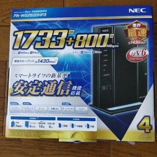 エヌイーシー(NEC)のNEC AtermWG2600HP3 無線LANルータ 親機(PC周辺機器)